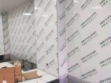 优质A类机房彩钢板 机房墙板 济南兴铁生产厂家