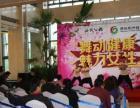 创典文化传播,秦皇岛优质的活动策划团队竭诚为您服务