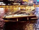 上海游艇出租特价4800元/小时 上海游艇出租找乐航