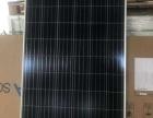 晶澳多晶A级265W太阳能光伏板组件带质保并网资料量大价优