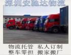 深圳到太原专线物流货运 安全高效