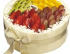 7家咸阳米旗蛋糕店生日蛋糕同城配送定制创意新鲜奶油水果慕斯