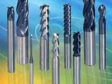 長期高價回收黑白磁鐵,鎢鋼,鉬絲,鈦,鎳稀有金屬等