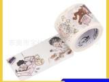 厂家定制印刷和纸迷你胶带手帐胶带文具胶带圣诞胶带和纸胶带定做