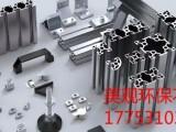 山东济南铝型材铝型材厂家直销