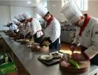 学厨师哪个学校好 虎振厨师专修学院