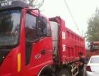 农用车 2013年上牌-料场出售二手自卸工程车