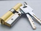 肥西幸福大街周边开锁换锁1525656(0003)