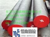 供应40MnVB钢板,圆棒价格