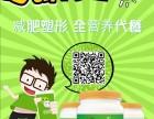 华加云海健康科技(青岛)有限公司