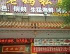 南江 中药港正大门口 酒楼餐饮 商业街卖场