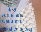 泰国素万乳胶枕加盟 家纺床品 投资金额 1万元以下