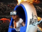 VR全景互动影院设备出租9D虚拟现实体验活动设备