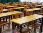 大量销售折叠员工培训桌特价会议桌长条桌条形桌办公长桌小型条桌会议