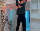家庭装修旧房翻新 店铺 写字楼 专业旧房翻新 水电更改