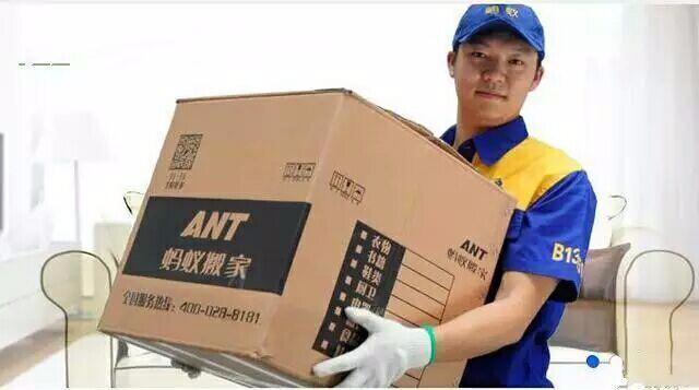 上海虹口搬家公司 蚂蚁搬场 居民搬家 家具拆装 长途搬家