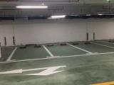 南京道路劃線-地下停車場停車位標準尺寸-南京達尊交通工程公司