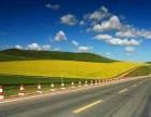 暑假呼伦贝尔大草原旅游包车攻略