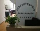 贵州贵阳银行汇票贴现公司,专业高效,验票打款