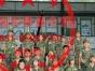 贵州自强教育军事夏令营报名活动