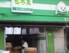 杭州包客里加盟费需要多少钱 包客里包子加盟电话