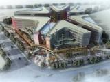 2020中国西安机电设备暨国际电机与泵展览会