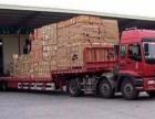 成都至全国货运物流,整车零担,公路托运,仓储服务