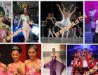 潍坊外籍模特演艺,青岛演艺演出,桑巴舞,芭蕾舞