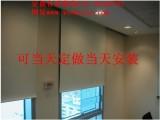 北京朝阳百子湾布艺家居窗帘定做安装 窗帘杆安装