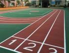 重庆硅PU球场 重庆人造草坪球场 骏豪体育设施