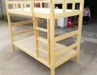 杭州实木床实木上下床实木高低床实木子母床厂家直销