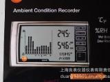 供应德图testo623数显温湿度记录仪