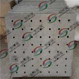 郑州供应滤板厂家 混凝土滤板型号 水泥滤板在哪买