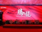 2018荆门活动策划-亚丹家居腾龙年会活动