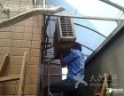 温州 瓯北镇 专业空调拆装,各种品牌大小空调安装