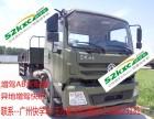 广东地区大货增驾大客拖头 小车增驾大货公交哪里可以考