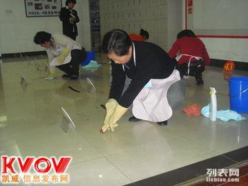 鼓楼龙江芳草园保洁公司承接装潢后公司单位家庭开荒粉刷保洁打扫