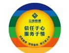 天津北辰办照注册公司办法,哪里有低价高效的代理记账