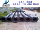 通化超高分子量聚乙烯管国内生产厂家