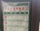 屋主直售 南屏广昌安翠苑 43平 电梯房 双城汇旁