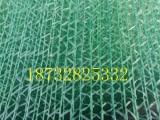 盖土网防尘网绿网厂家直销防尘绿色环保网