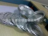 铝箔餐盒,锡纸碗CUE182,【中国最大