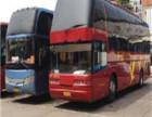 西安到启东客车时刻表/多久可以到?(在哪里乘车?+多少钱?