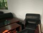 出售办公家具用了不到一年