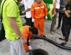 清理化粪池,无锡江阴申港镇清理化粪池公司