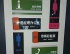 西青广告制作门头发光字LED显示屏水晶字灯箱厂家