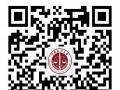法学在职研究生招生信息