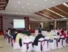 太平洋联盟海南服务计划--北京会员服务交流会