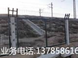 冠欧铁路防护栅栏报价 通线2012(8001)