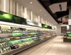 生活超市内部装修